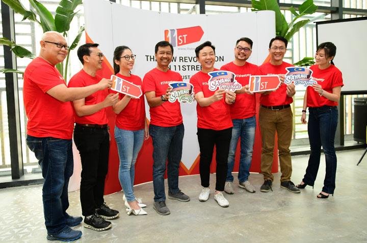 Kempen Sayangi Malaysia 11Street
