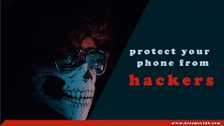 كيفية حماية الهاتف من الاختراق بدون برامج