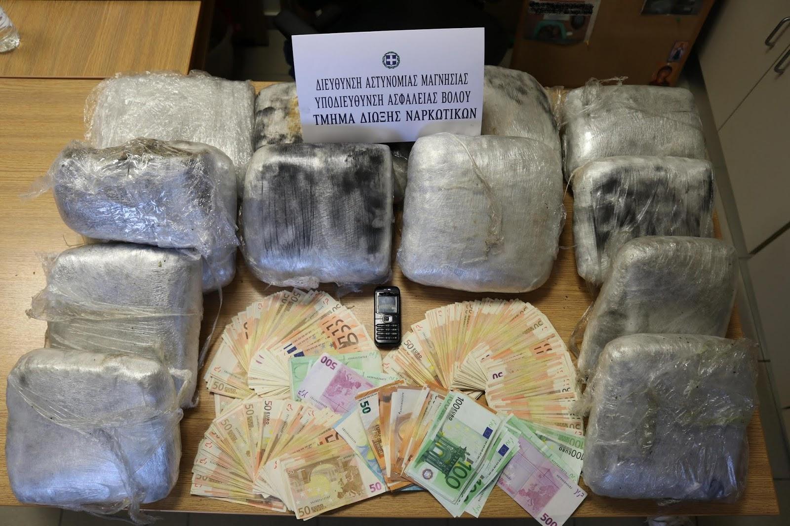 Συνελήφθη 43χρονος στο Βόλο με 13 συσκευασίες ναρκωτικών