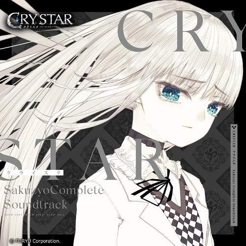 CRYSTAR -クライスタ- Sakuzyo Complete Soundtrack