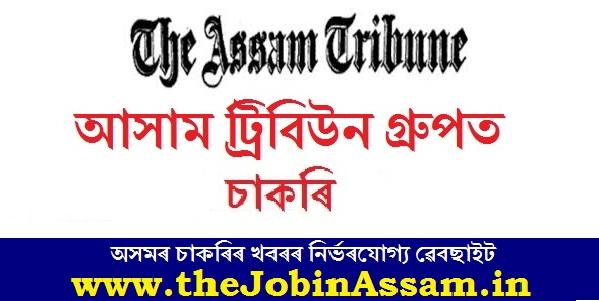 Assam Tribune Recruitment 2021: Apply for Sub-Editor Post