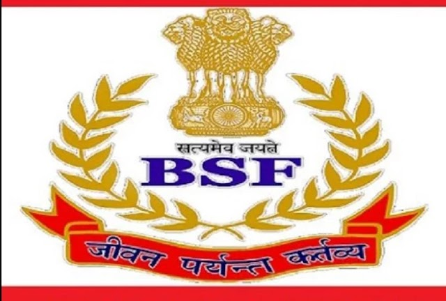 BSF Group B & C Recruitment 2020 - Know How To Apply Online