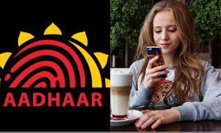 Now link your mobile number from Aadhaar in easy steps from home, learn how