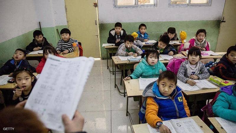 حكم بإعدام معلمة انتقمت من مَدرستها بتسميم التلاميذ