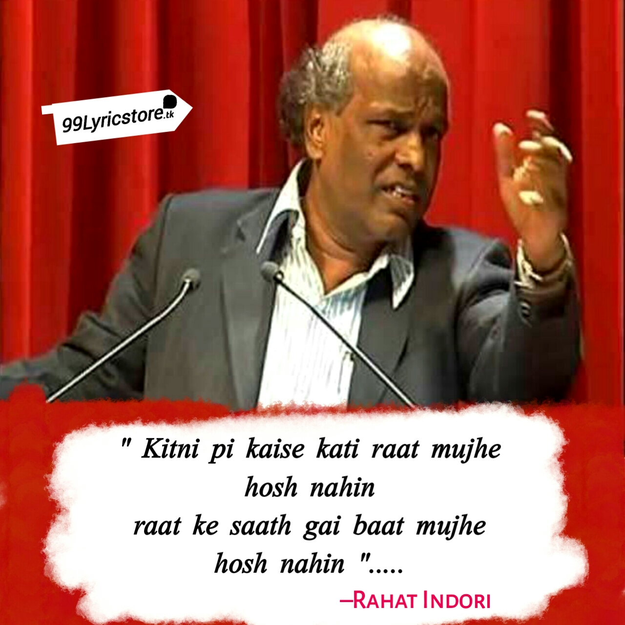 Kitni Pi Kaise Kati Raat Mujhe Hosh Nahin – Rahat Indori | Ghazal Poetry, Kitni Pi Kaise Kati Raat Mujhe Hosh Nahin Lyrics, Rahat Indori Ghazal, Rahat Indori poetry, Rahat Indori shayari, shayri, Rahat Indori mushaira, Rahat Indori all Ghazal in hinglish, Hindi fornt, Rahat Indori image download, कितनी पी कैसे कटी रात मुझे होश नहीं है रात के साथ गयी बात मुझे होश नहीं