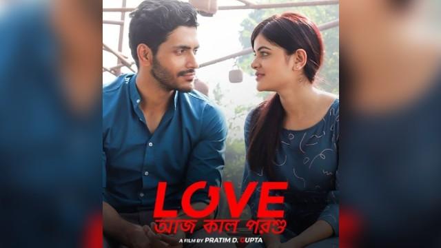 Love Aaj Kal Porshu Bengali Full Movie Download