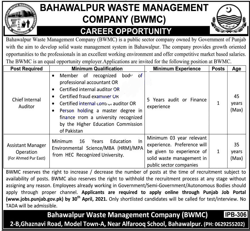 Bahawalpur Waste Management Company BWMC Jobs 2021