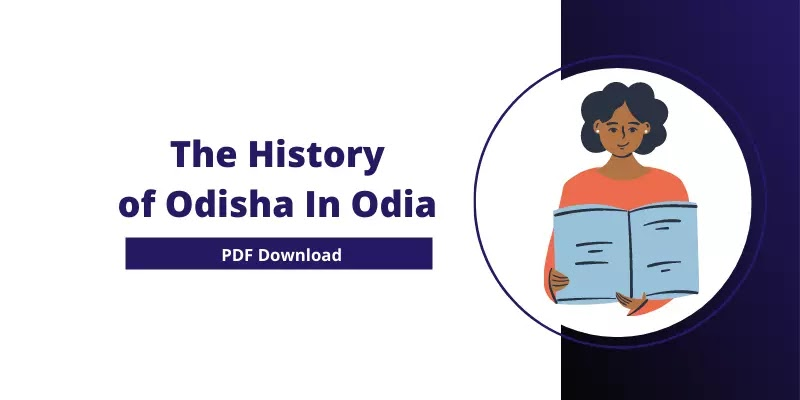 The History of Odisha in Odia PDF