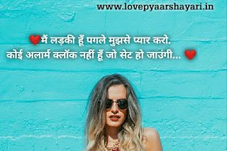 Attitude girls beauty shayari Images
