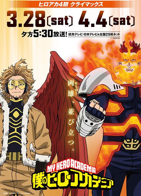 La cuarta temporada de la adaptación anime del manga My Hero Academia / Boku no Hero Academia (僕のヒーローアカデミア) ha mostrado una nueva imagen dedicada a la saga final de la misma, en la cual podemos ver a los héroes Endeavor y Hawk.