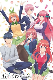 Anime Gotoubun no Hanayome Legendado