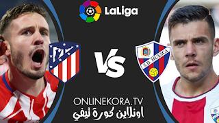 مشاهدة مباراة أتلتيكو مدريد وهويسكا بث مباشر اليوم 22-04-2021 في الدوري الإسباني الدرجة الأولى