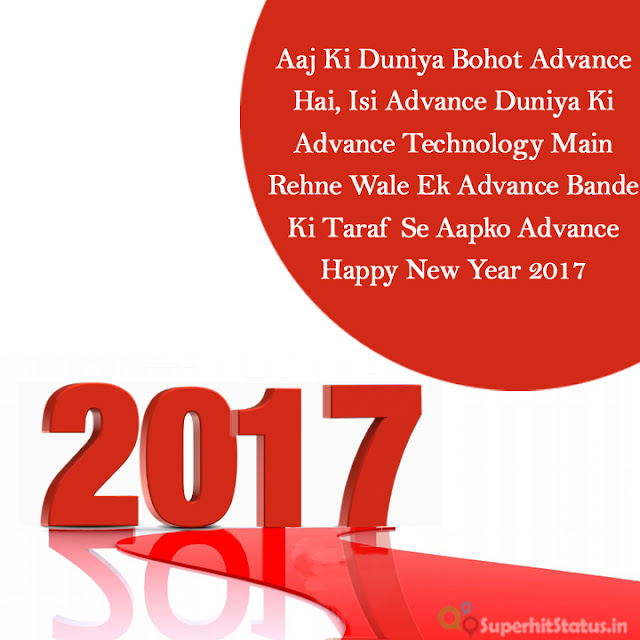Advance Happy New Year 2017 Shayari Greeting Wallpaper Download