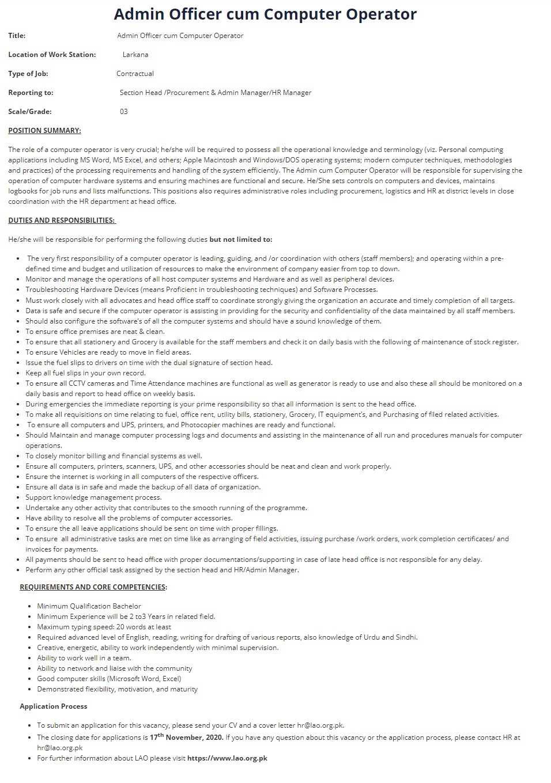 Committee for the Welfare of Prisoners Larkana Jobs 2020 Admin Officer cum Computer Operator