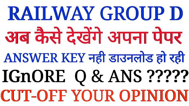 https://firstexam1.blogspot.com/2019/01/Railway-Group-D-Answer-Key-Cut-Off-Download-Website-is-Not-Working.html