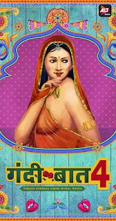 Gandi Baat Season 4 Complete Download