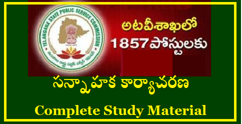 Preparation Plan and Study Material for TSPSC FBO FRO FSO of Telangana Forest Department Telugu PDF Download How to Prepare for the Telangana State Public Service Commission Recruitment Notification for Forest Beat Officers Forest Range Officers Forest Section Officers with concern of Syllabus | Aspirants who have applied for Telangana Forest Department Recruitment Notification should go through a perfcet plan to achieve the target | Current Affairs, Science with Human face or Science in daily Life, Environmental Related issues and National Disasters details. Indian and Telangana Geography, and Economy, Modern Indian History and Indian Independence Strugle Telangana History and Movement for Separate Telangana Formation, Telangana Society, Heritage, Literature. Collect Appropriate Books Plan Accordingly and Shoot the goal and be the winner preparation-plan-for-tspsc-forest-beat-officers-fbo-fro-fso-vro-vao-download-telugu-pdf-complete-study-material/2017/08/preparation-plan-for-tspsc-forest-beat-officers-fbo-fro-fso-vro-vao-download-telugu-pdf-complete-study-material.html