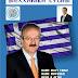 """Πρόγραμμα των επισκέψεων του Υποψηφίου Βουλευτή της Π.Ε. Φλώρινας με την """"ΕΛΛΗΝΙΚΗ ΛΥΣΗ"""", Γιάννη Βοσκόπουλου."""
