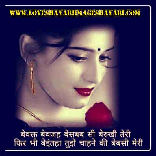 Excellent dard shayari photo for