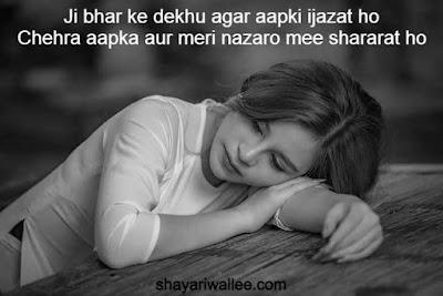 cute face shayari