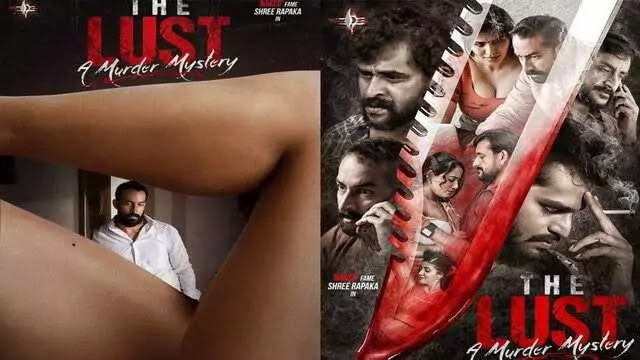 The Lust: A Murder Mystery Full Movie Watch Download Online Free