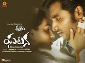 Ghatana Movie Posters-thumbnail-19
