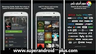 تنزيل Yidio برنامج مشاهدة الأفلام و المسلسلات للأندرويد مجاناً