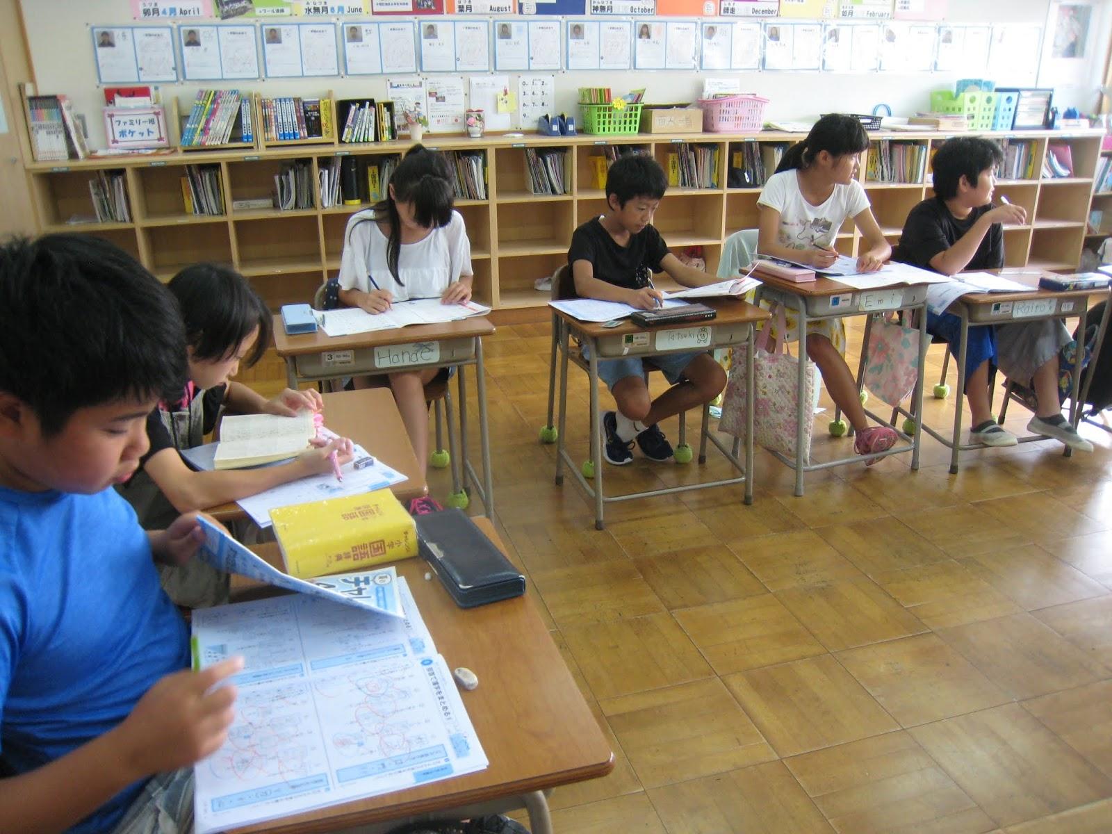 小学校 みどり 金沢市立緑小学校 /ホーム