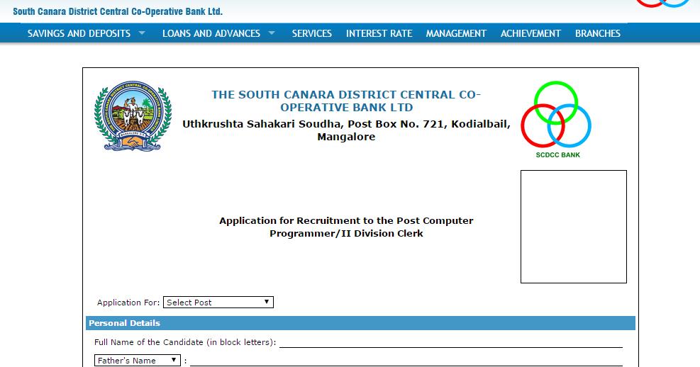 scdc  Th P Govt Job Online Form Clerk on