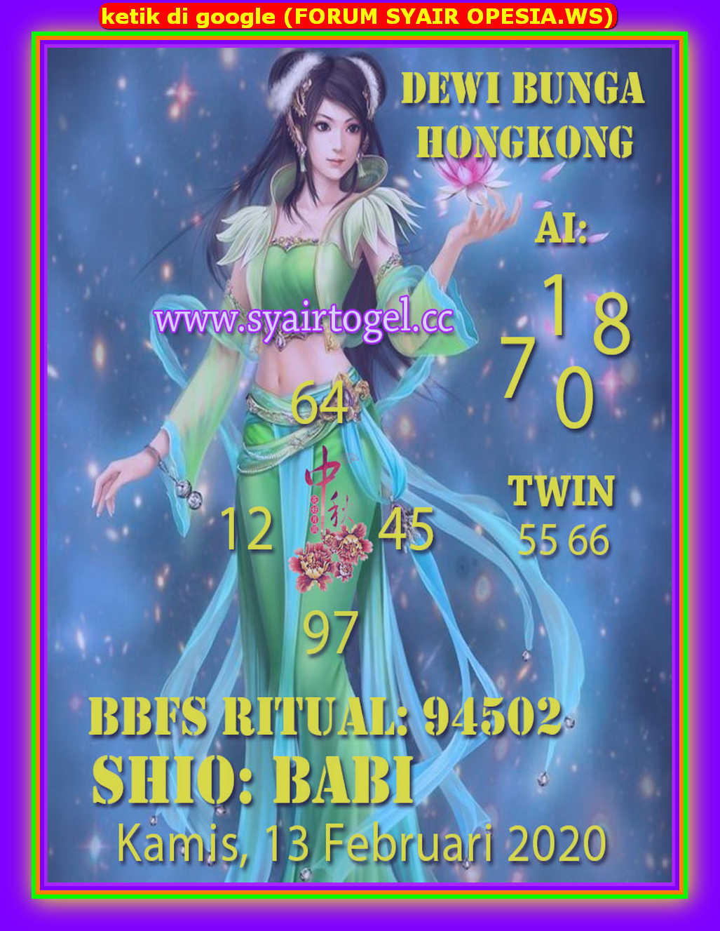 Kode syair Hongkong Kamis 13 Februari 2020 149