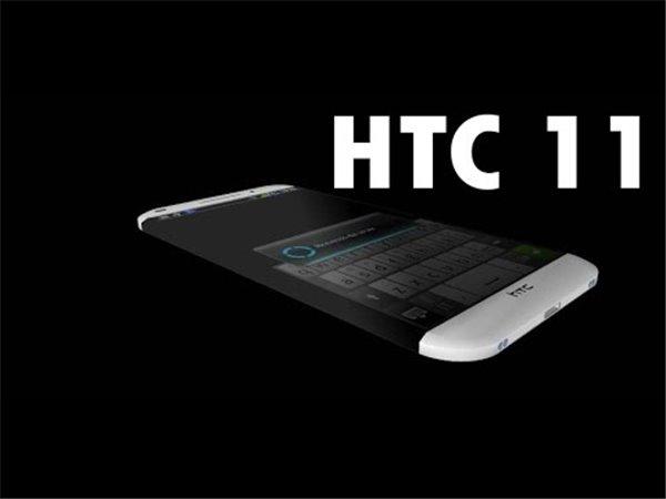 HTC 11 Image 1