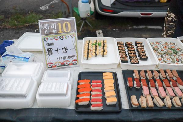 山本10元素壽司