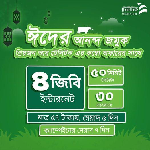 Teletalk Eid Offer