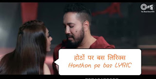 honthon pe bas tera naam hai lyrics | mika singh new song 2020