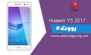 root (Huawei Y5 2017 (MYA-L22