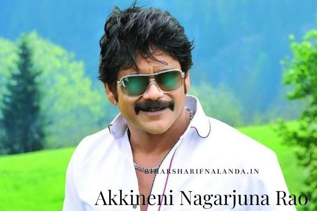 Akkineni Nagarjuna Rao