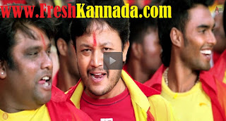 Style King Kannada Stylo Stylo Video Song Download