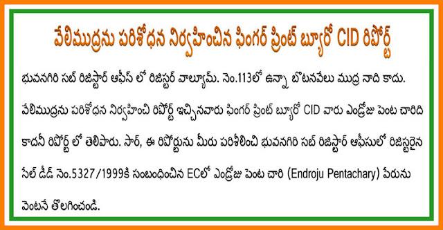 Sub-Registrar Bhongir (2301)