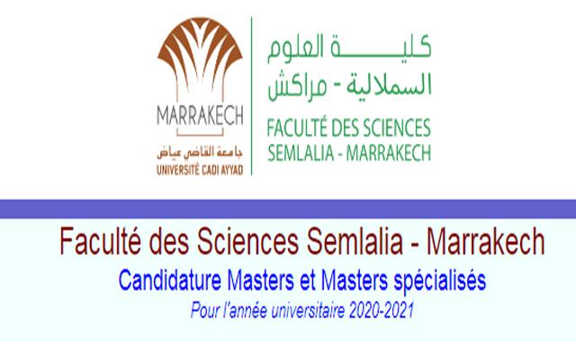 الماستر والماستر المتخصص بجامعة القاضي عياض بمراكش
