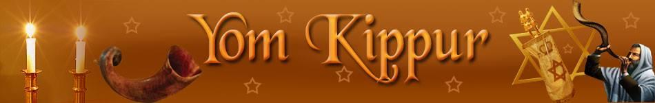 Yom Kippur Wishes Lovely Pics