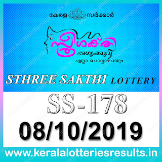 """KeralaLotteriesresults.in, """"kerala lottery result 08.10.2019 sthree sakthi ss 178"""" 8th October 2019 result, kerala lottery, kl result,  yesterday lottery results, lotteries results, keralalotteries, kerala lottery, keralalotteryresult, kerala lottery result, kerala lottery result live, kerala lottery today, kerala lottery result today, kerala lottery results today, today kerala lottery result, 8 10 2019, 08.10.2019, kerala lottery result 8-10-2019, sthree sakthi lottery results, kerala lottery result today sthree sakthi, sthree sakthi lottery result, kerala lottery result sthree sakthi today, kerala lottery sthree sakthi today result, sthree sakthi kerala lottery result, sthree sakthi lottery ss 178 results 8-10-2019, sthree sakthi lottery ss 178, live sthree sakthi lottery ss-178, sthree sakthi lottery, 8/10/2019 kerala lottery today result sthree sakthi, 08/10/2019 sthree sakthi lottery ss-178, today sthree sakthi lottery result, sthree sakthi lottery today result, sthree sakthi lottery results today, today kerala lottery result sthree sakthi, kerala lottery results today sthree sakthi, sthree sakthi lottery today, today lottery result sthree sakthi, sthree sakthi lottery result today, kerala lottery result live, kerala lottery bumper result, kerala lottery result yesterday, kerala lottery result today, kerala online lottery results, kerala lottery draw, kerala lottery results, kerala state lottery today, kerala lottare, kerala lottery result, lottery today, kerala lottery today draw result"""