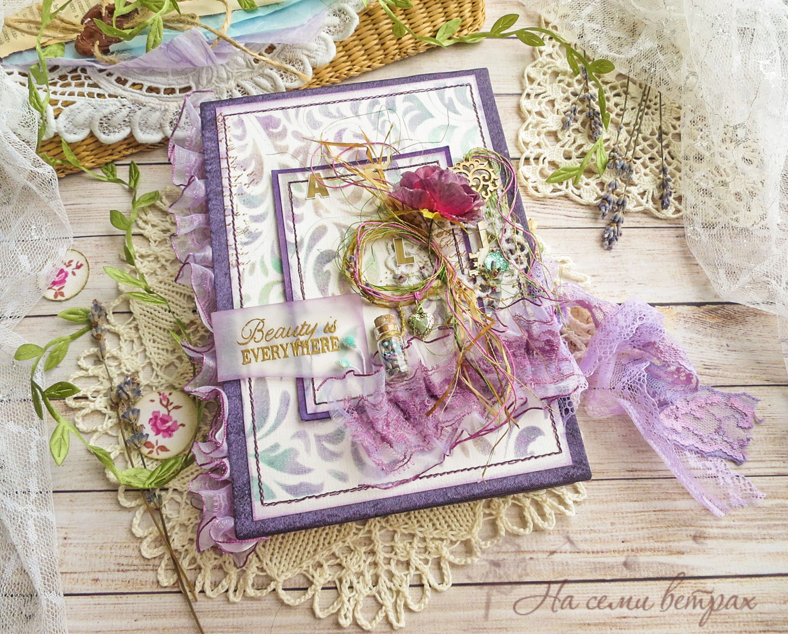 Lavender, box, scrapbooking, papercraft, коробочка-книга, лаванда, романтичный подарок, бутылочка, розы, троянди
