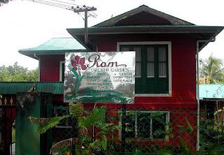 Rom Orchid Garden Homestay Petrajaya Kuching