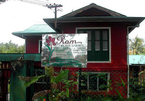 Petrajaya Rom Orchid Garden Homestay