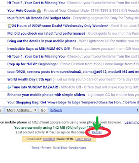 Gmail se location kaise pata kare