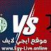 مشاهدة مباراة يوفنتوس وفرينكفاروزي بث مباشر ايجي لايف اليوم بتاريخ 24-11-2020 في دوري أبطال أوروبا