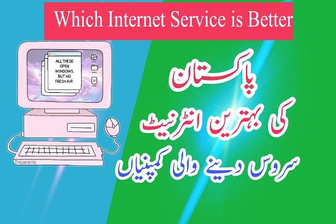 List Of best internet service provider in pakistan