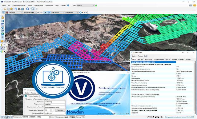 Howden Ventsim Design Premium v5.1.4.5