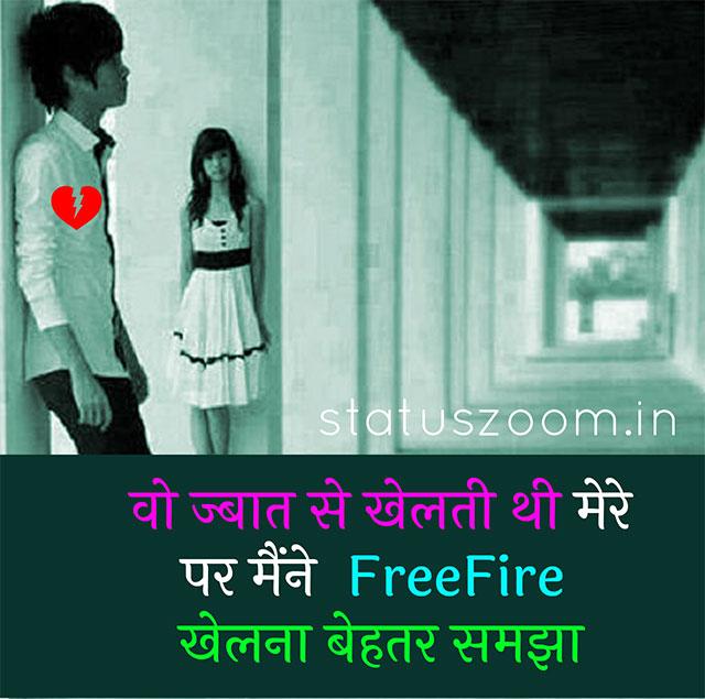 free fire status hindi