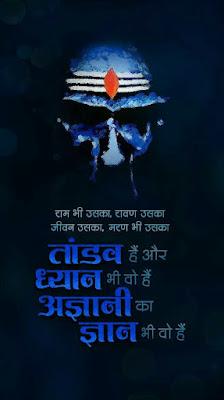 Shiva God Images